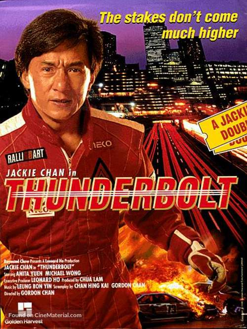Thunderbolt - Movie Poster