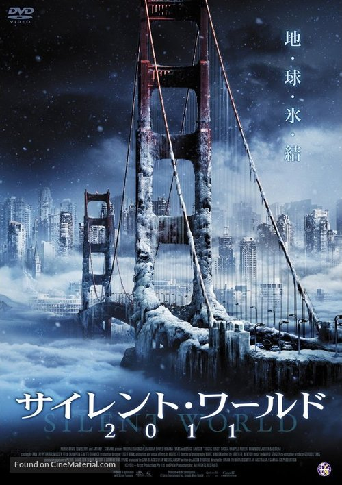 Arctic Blast - Japanese DVD cover