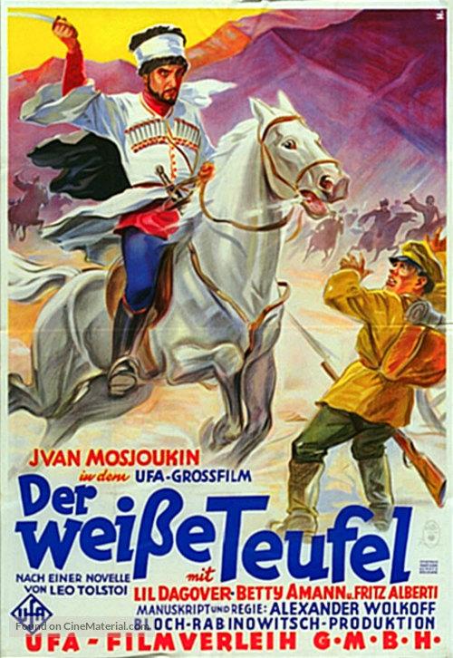 Der weiße Teufel - German Movie Poster