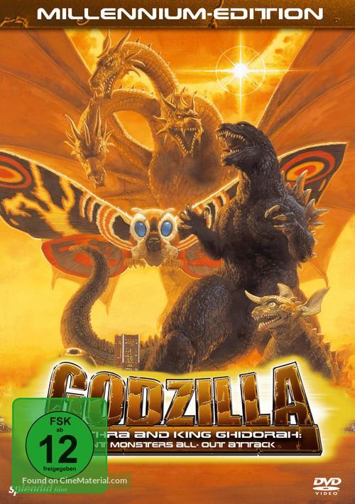 Gojira, Mosura, Kingu Gidorâ: Daikaijû sôkôgeki - German DVD cover