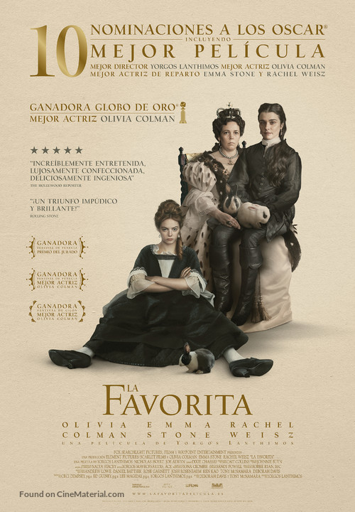 The Favourite - Spanish Movie Poster