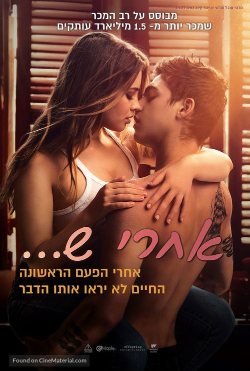 After - Israeli Movie Poster