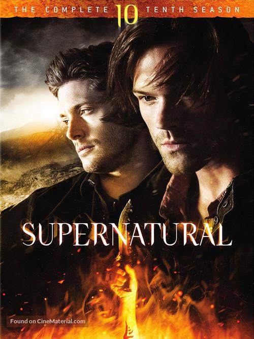 """Supernatural"" - DVD movie cover"