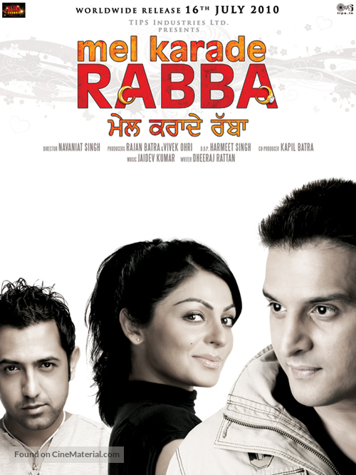 Image result for mel kara de rabba poster