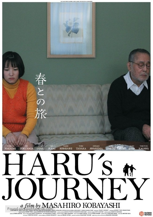 Haru tono tabi - Japanese Movie Poster