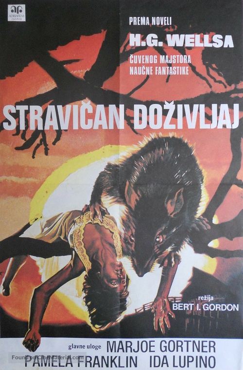 The Food of the Gods - Yugoslav Movie Poster