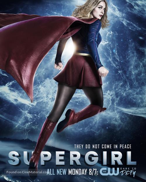 """Supergirl"" - Movie Poster"