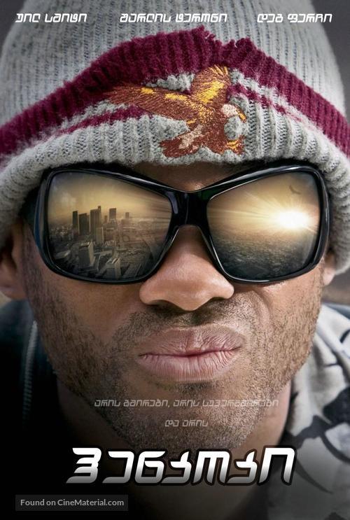 Hancock - Armenian Movie Poster