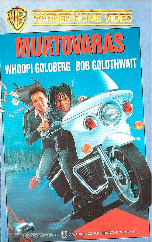 Burglar - Finnish VHS movie cover
