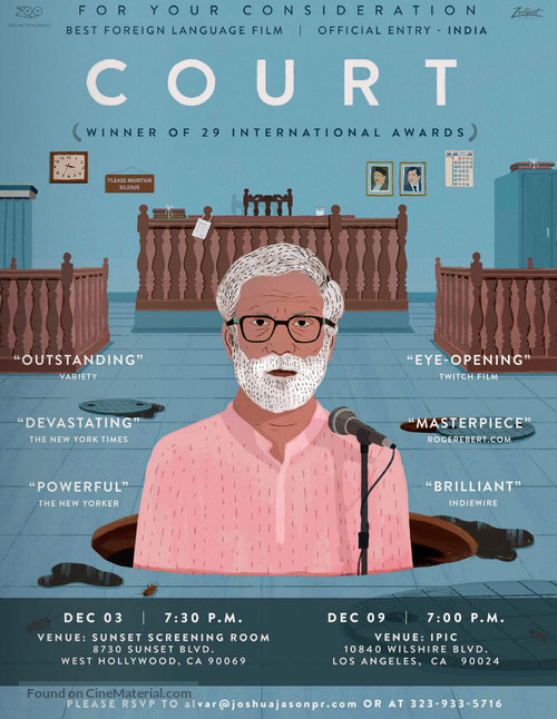 Court - For your consideration poster