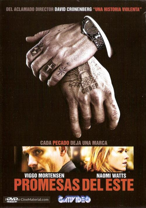 Eastern Promises - Argentinian Movie Cover