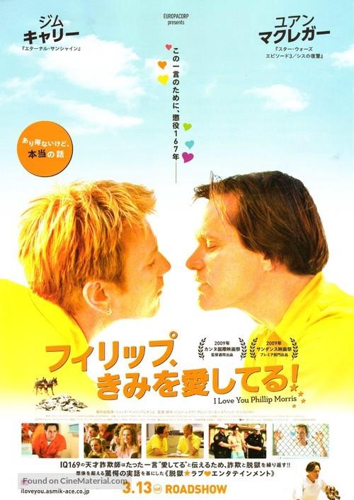 Vollex-Film japanisch
