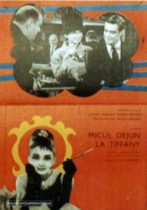 Breakfast at Tiffany's - Romanian Movie Poster
