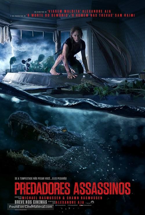 Crawl - Brazilian Movie Poster