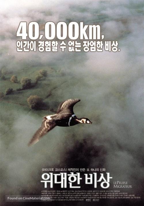 Le peuple migrateur - South Korean Movie Poster