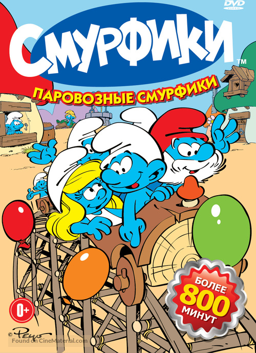"""Smurfs"" - Russian DVD cover"