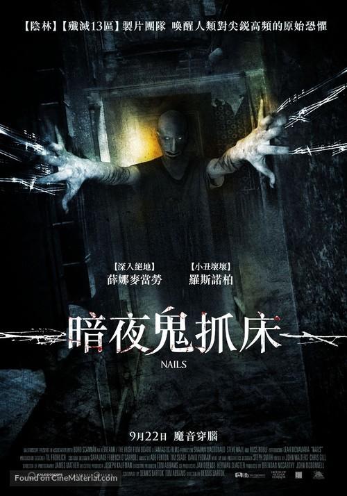 Nails - Taiwanese Movie Poster