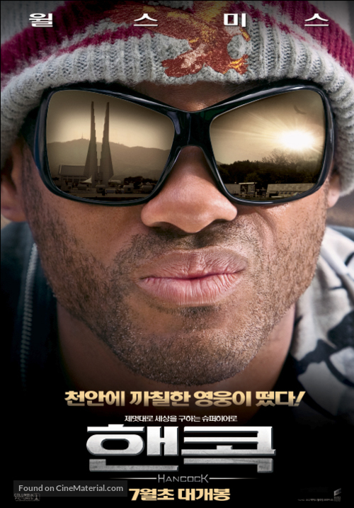 Hancock - South Korean Movie Poster