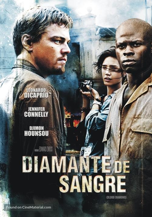 Blood Diamond - Argentinian Movie Poster