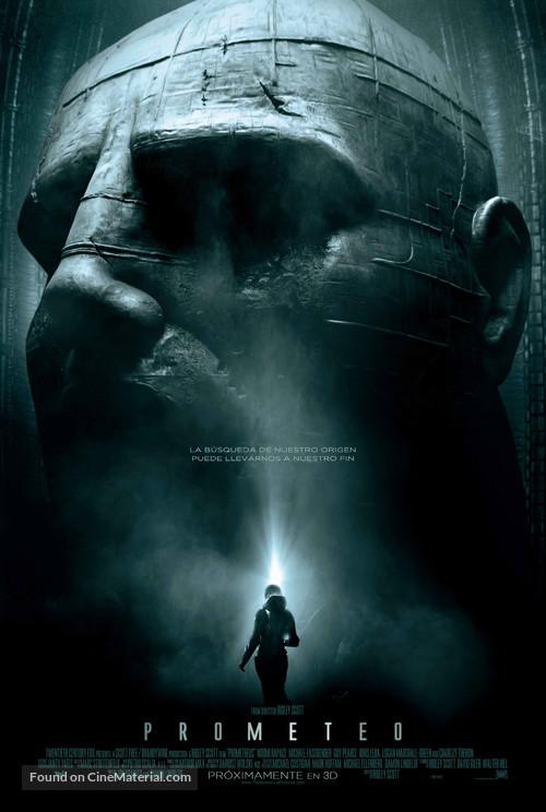 Prometheus - Mexican Movie Poster