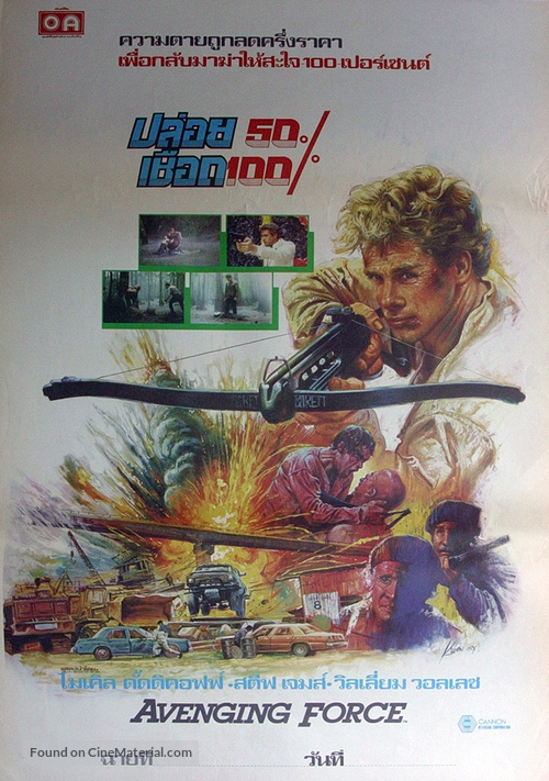 Avenging Force - Thai Movie Poster