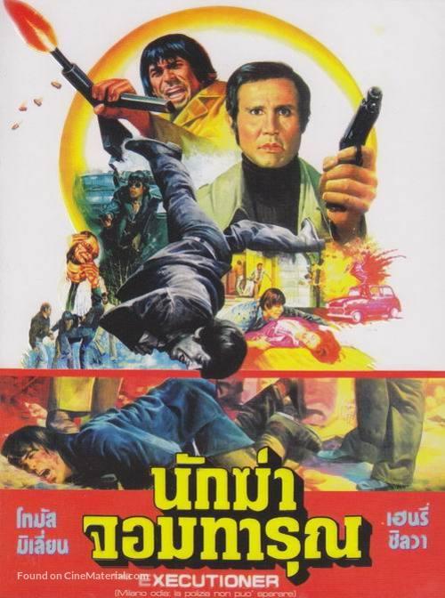 Milano odia: la polizia non può sparare - Thai Movie Poster