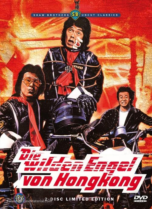 Wu fa wu tian fei che dang - German Blu-Ray movie cover