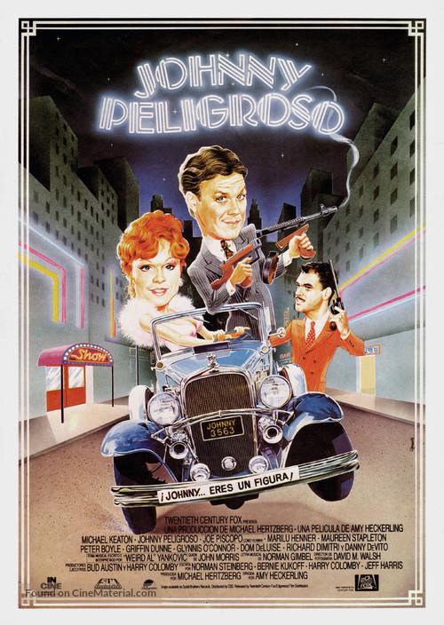 Johnny Dangerously - Spanish Movie Poster