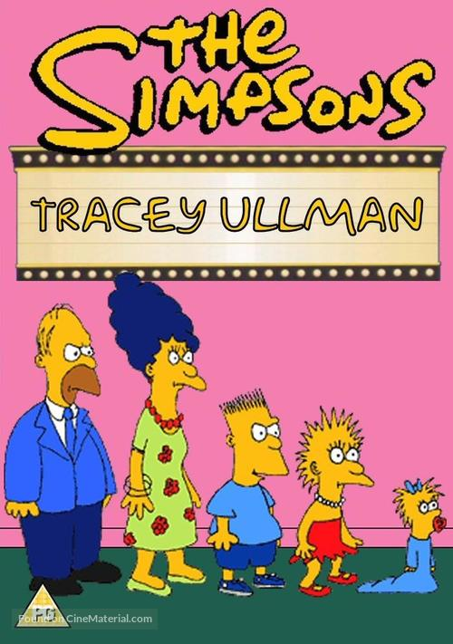 """The Simpsons"" - British DVD cover"