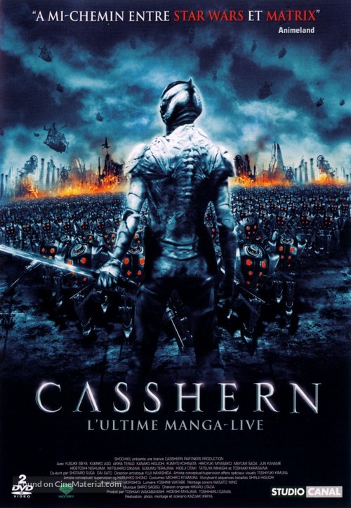 Casshern - French Movie Cover