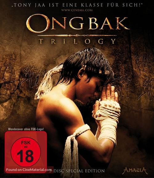 Ong Bak 2 German Blu Ray Cover