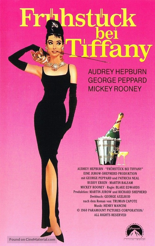 Breakfast at Tiffany's - German VHS movie cover