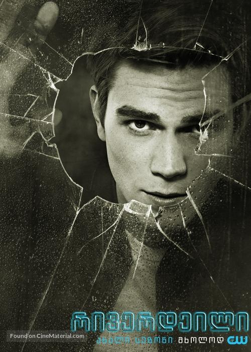 """Riverdale"" - Georgian Movie Poster"