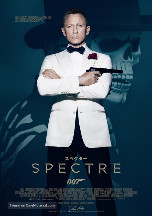 Spectre - Japanese Movie Poster