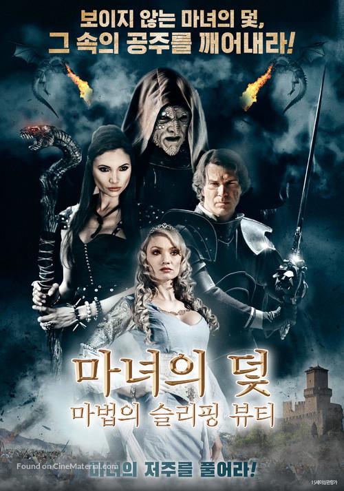 sleeping beauty south korean movie poster