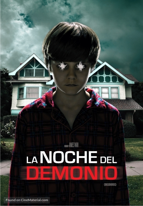 Insidious - Argentinian DVD movie cover