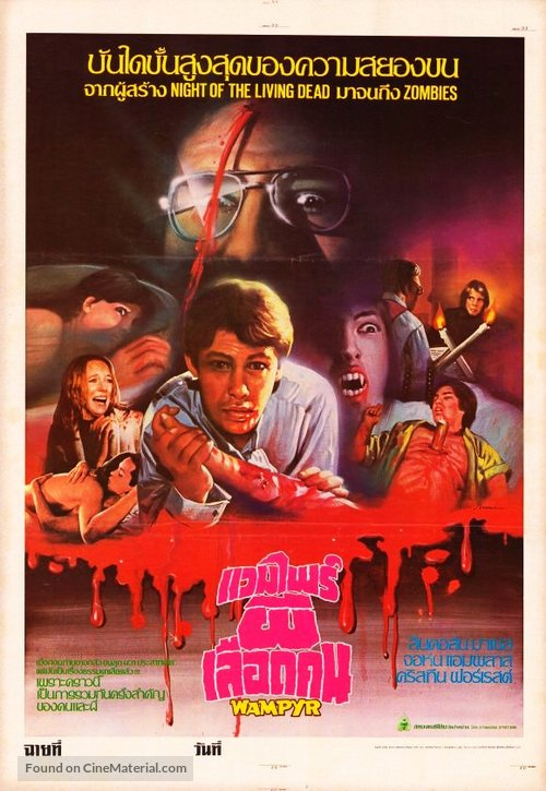 Night of the Living Dead - Thai Movie Poster