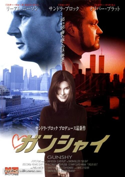 Gun Shy - Japanese DVD cover