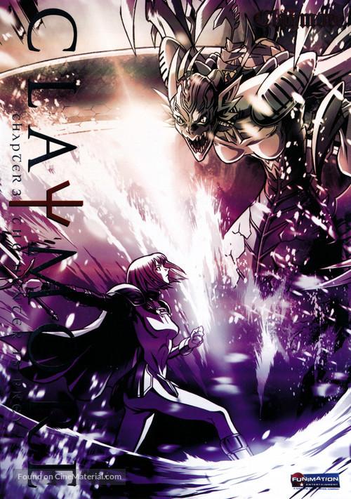 """Kureimoa"" - DVD cover"