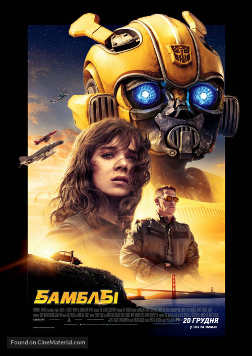 Bumblebee - Ukrainian Movie Poster