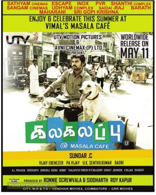 kalakalappu masala cafe full movie download