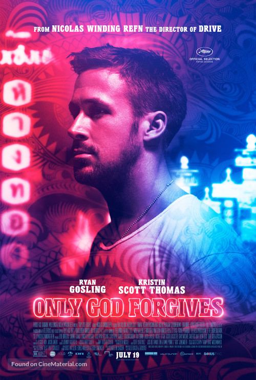 Only God Forgives - Movie Poster