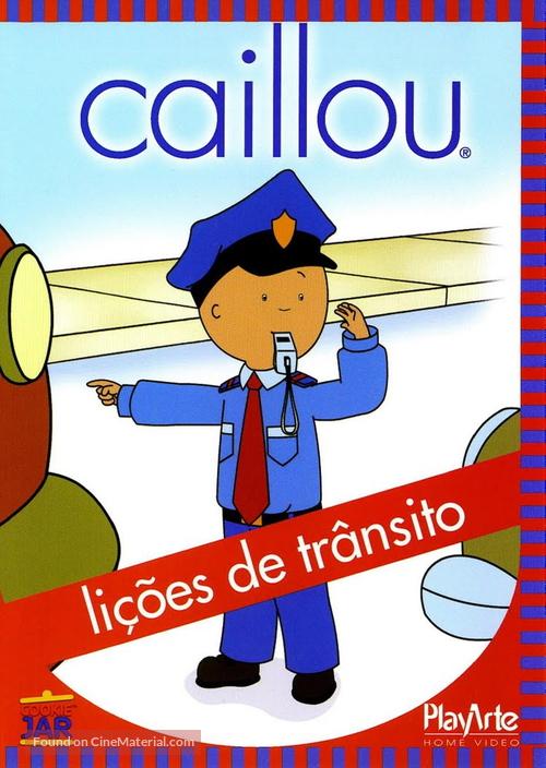"""""""Caillou"""" - Brazilian Movie Cover"""