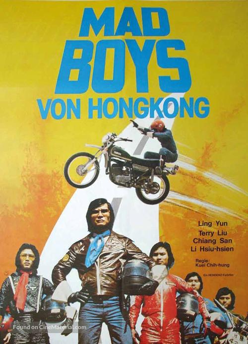 Wu fa wu tian fei che dang - German Movie Cover