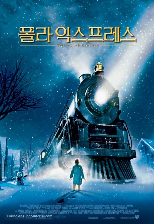 The Polar Express - South Korean Theatrical movie poster