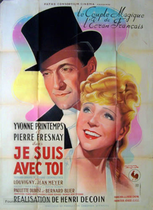 Je suis avec toi - French Movie Poster