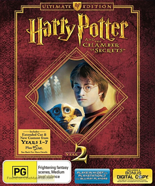 Harry Potter and the Chamber of Secrets - Australian Blu-Ray movie cover