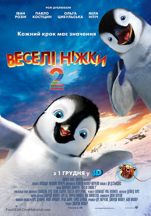 Happy Feet Two - Ukrainian Movie Poster