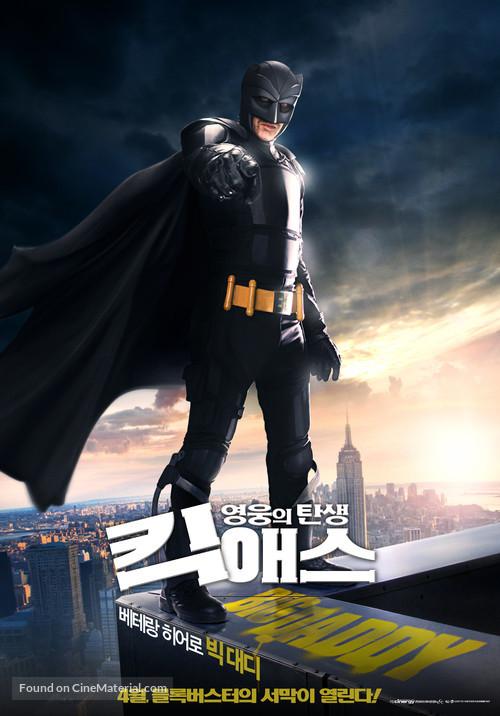Kick-Ass - South Korean Movie Poster