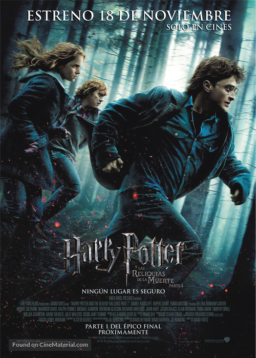 Harry Potter and the Deathly Hallows: Part I - Argentinian Movie Poster